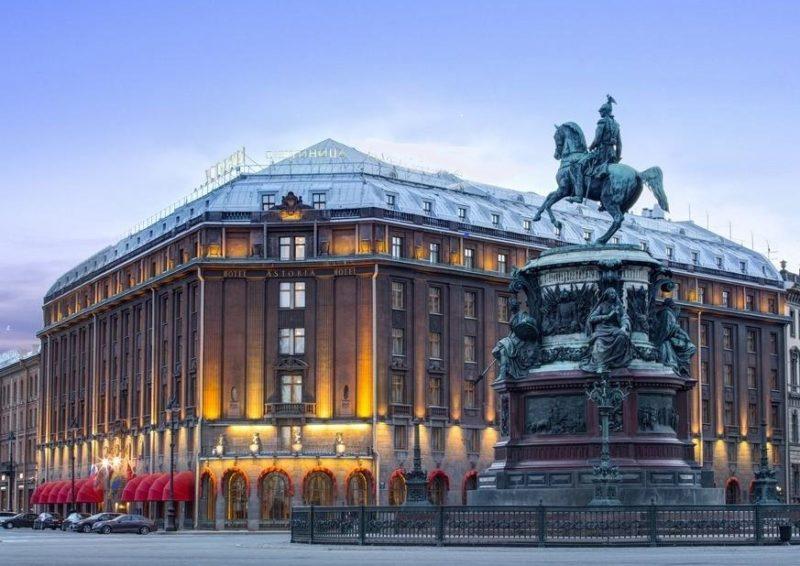 VII Российский Форум экспертов по вопросам диагностики и лечения миелоидных новообразований (Миелофорум)